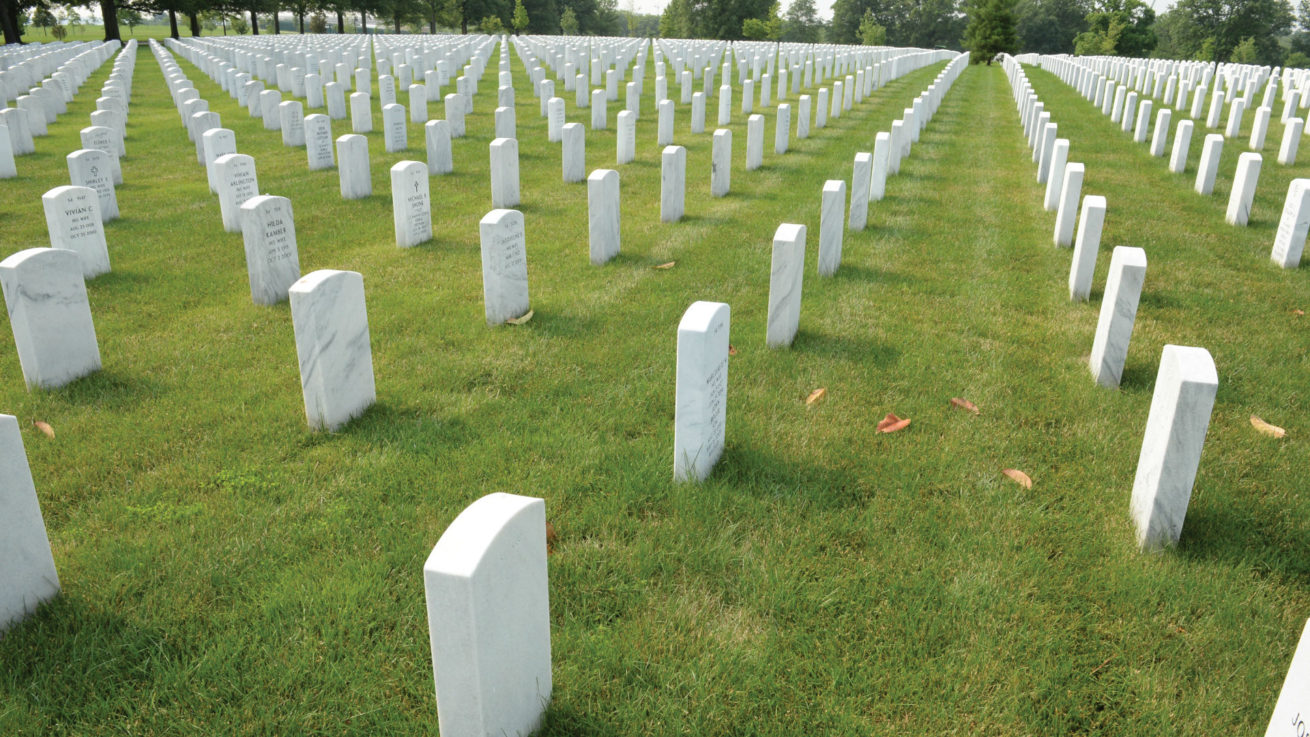Alrington National Cemetery Location